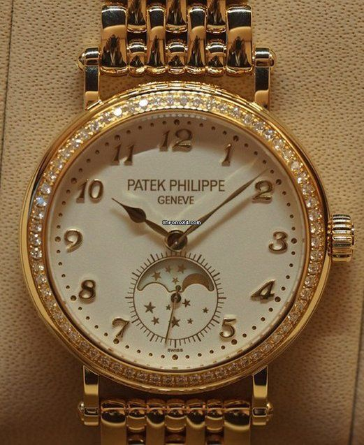 Patek Philippe [NEW] 33mm 7121/1J-001 YG Manual Watch(Retail:HK$373,500) ~ LADIES SPECIAL: HK$272,000.