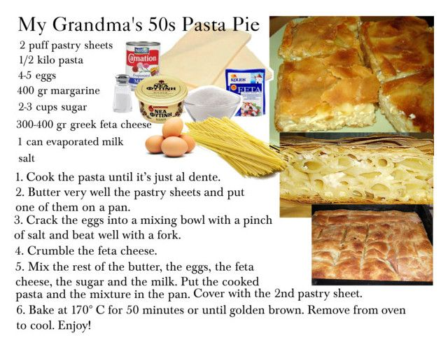 """My Grandma's 50s Pasta Pie"" by dezaval ❤ liked on Polyvore featuring interior, interiors, interior design, home, home decor and interior decorating"