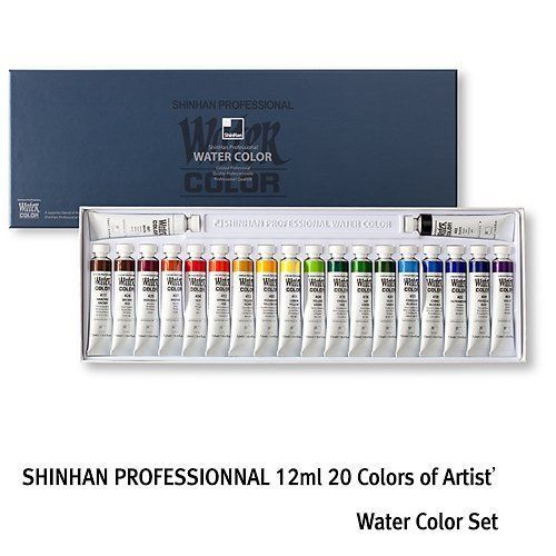 Details About Shinhan Professional Watercolor Paint Set 20 Colors