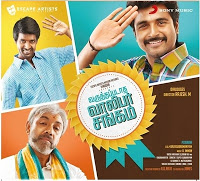 Pin On New Hd Tamil Movies Watch Online