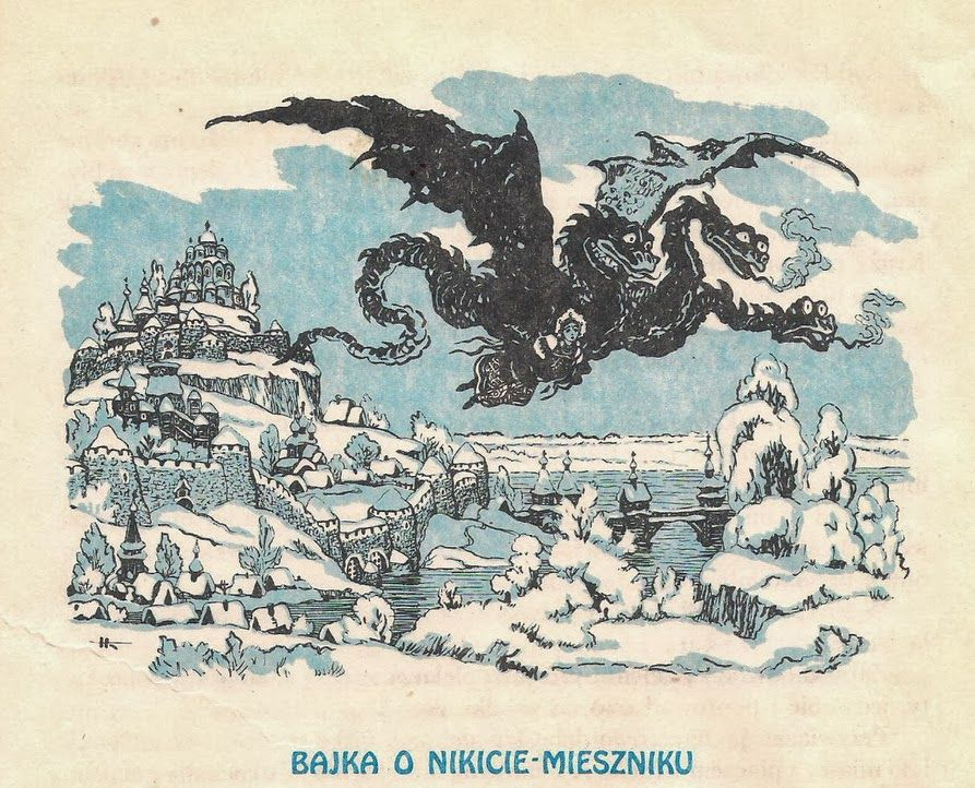 """Ilustracje: Nikołaj Koczergin """"Czarodziejskie baśnie"""" Wydawnictwo Raduga', Moskwa, 1990"""