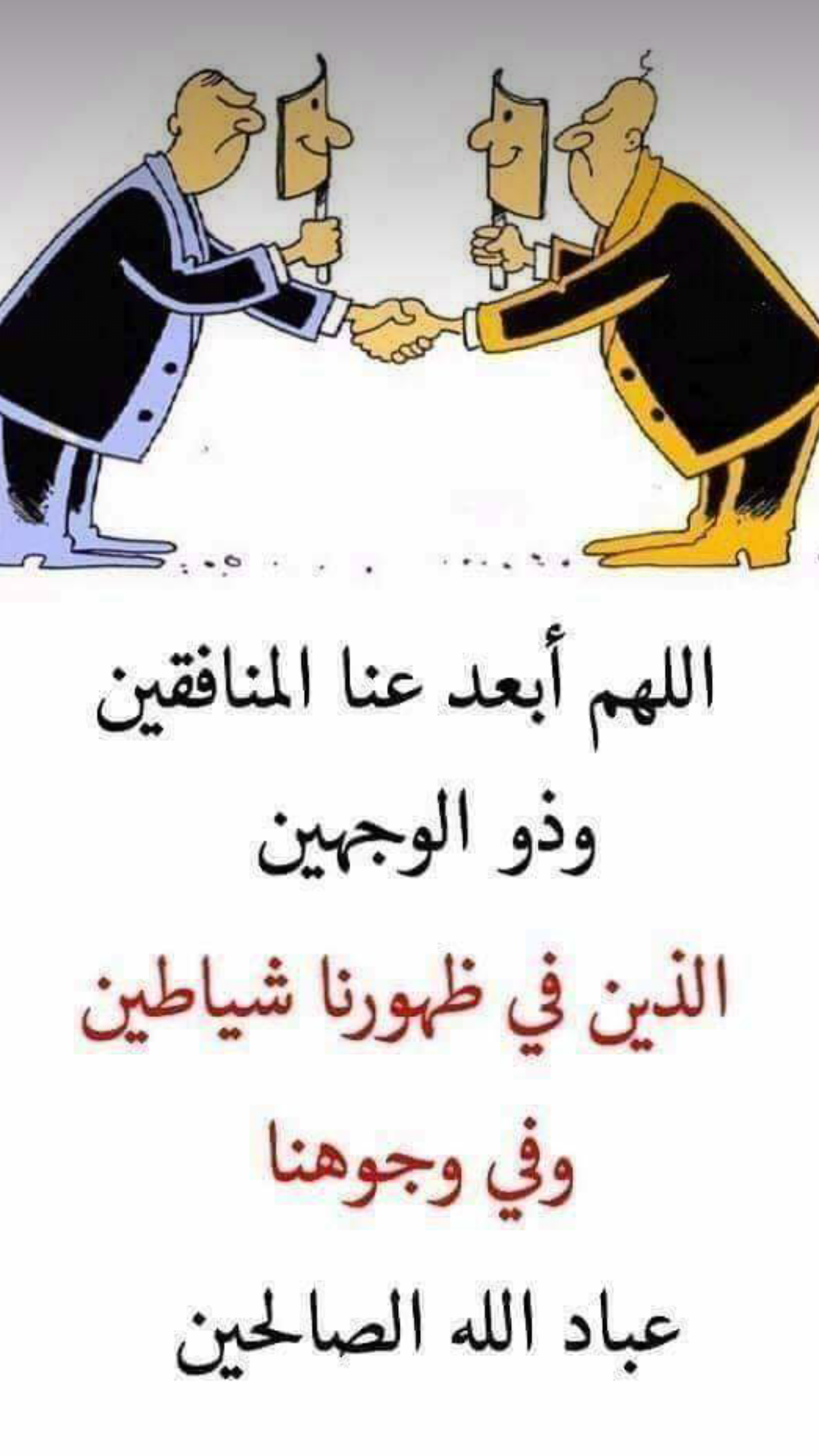 Pin By I Love You Iskander On Praise Allah ذكر الله Fictional Characters Disney Characters Character