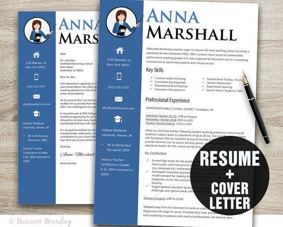 Teacher Resume Template  Resume Cover Letter Template