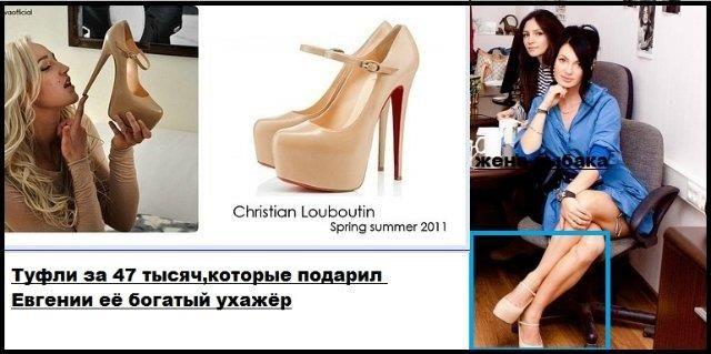 Лизать женские туфли фото — img 15