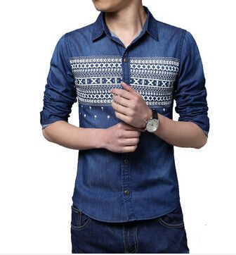 Country Western Patterned Denim Long Sleeved Shirt