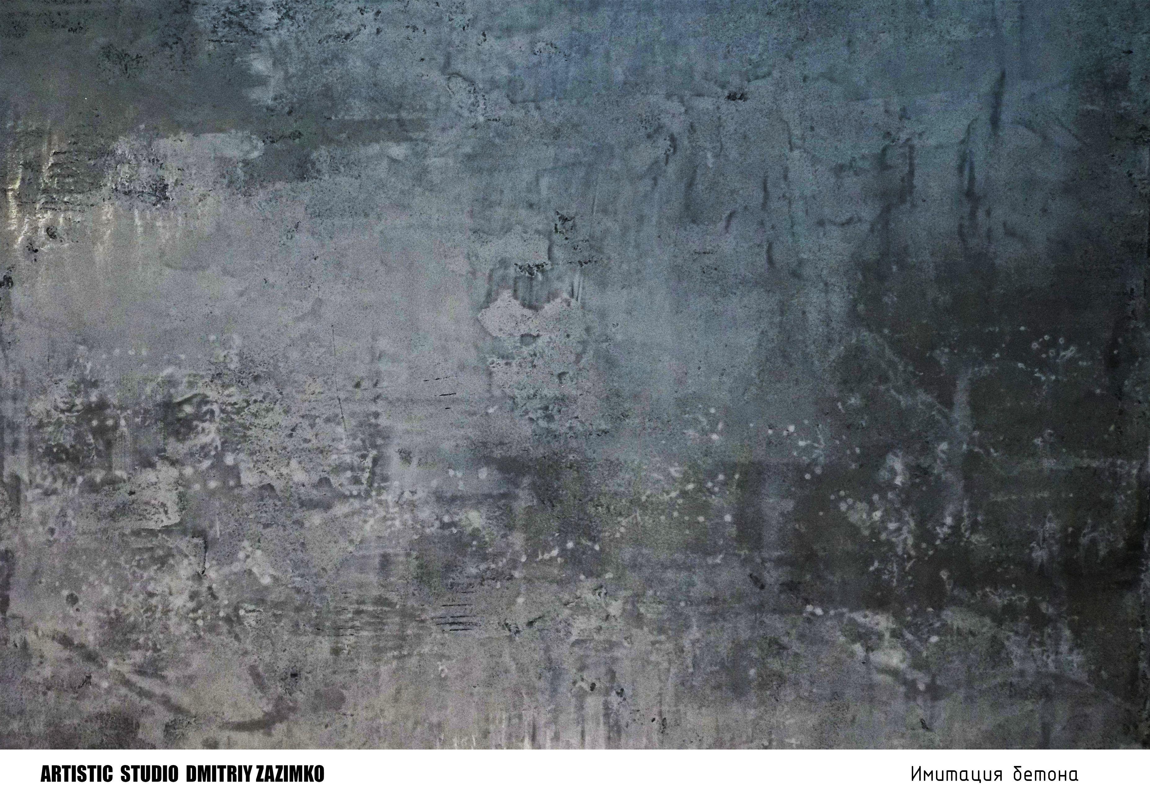 Образец бетона бетон купить с доставкой цена