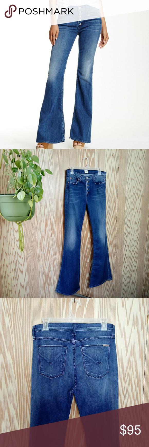 30e935721 Hudson Jodi High Waist Denim Flare Jeans 29 Button Hudson Jodi High Waist Flare  Jeans Women s