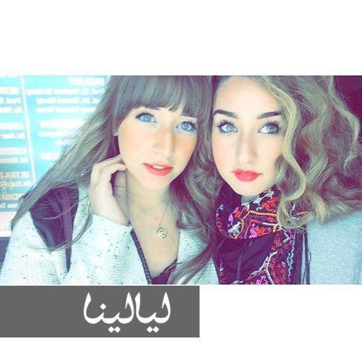تعرفوا على فرح الزاهد شقيقة هنا الزاهد التي أصبحت تنافسها في التمثيل لن تستطيعوا التمييز بينهما موقع ليالينا Celebrities Gorgeous Egypt