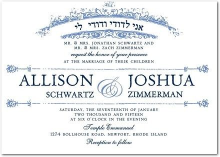 A Jewish Wedding Invitation That Incorporates Traditional Motifs With A Modern Templat Wedding Invitations Jewish Wedding Invitations White Wedding Invitations