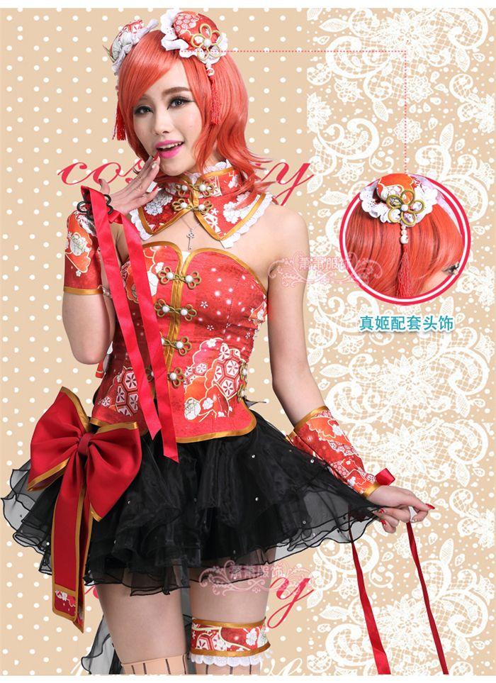 658d30882 Click to Buy << love live NISHIKINO MAKI chinese cheongsam awakening cosplay  costume