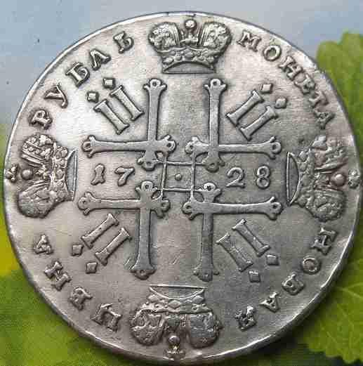 Russia Empire Rubl 1728 Pavel II Super Coin RARE   eBay