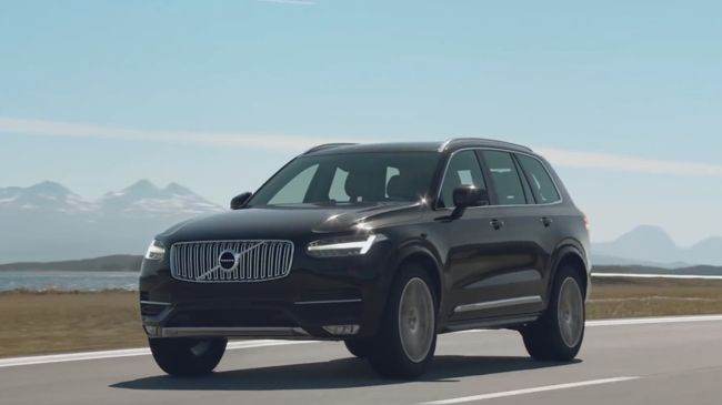 Volvo Xc90 Commercial >> 2016 Volvo Xc90 Our Idea Of Luxury Volvo Xc90 Tribord
