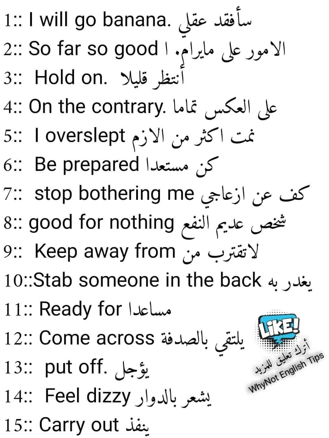 Pin By Shahad On منوعات Instagram English Phrases Learn English Words English Language Learning Grammar