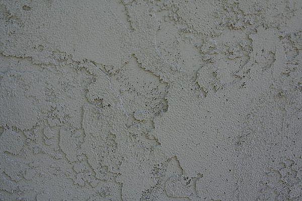 Оштукатуренный бетон купить керамзитобетон брянск