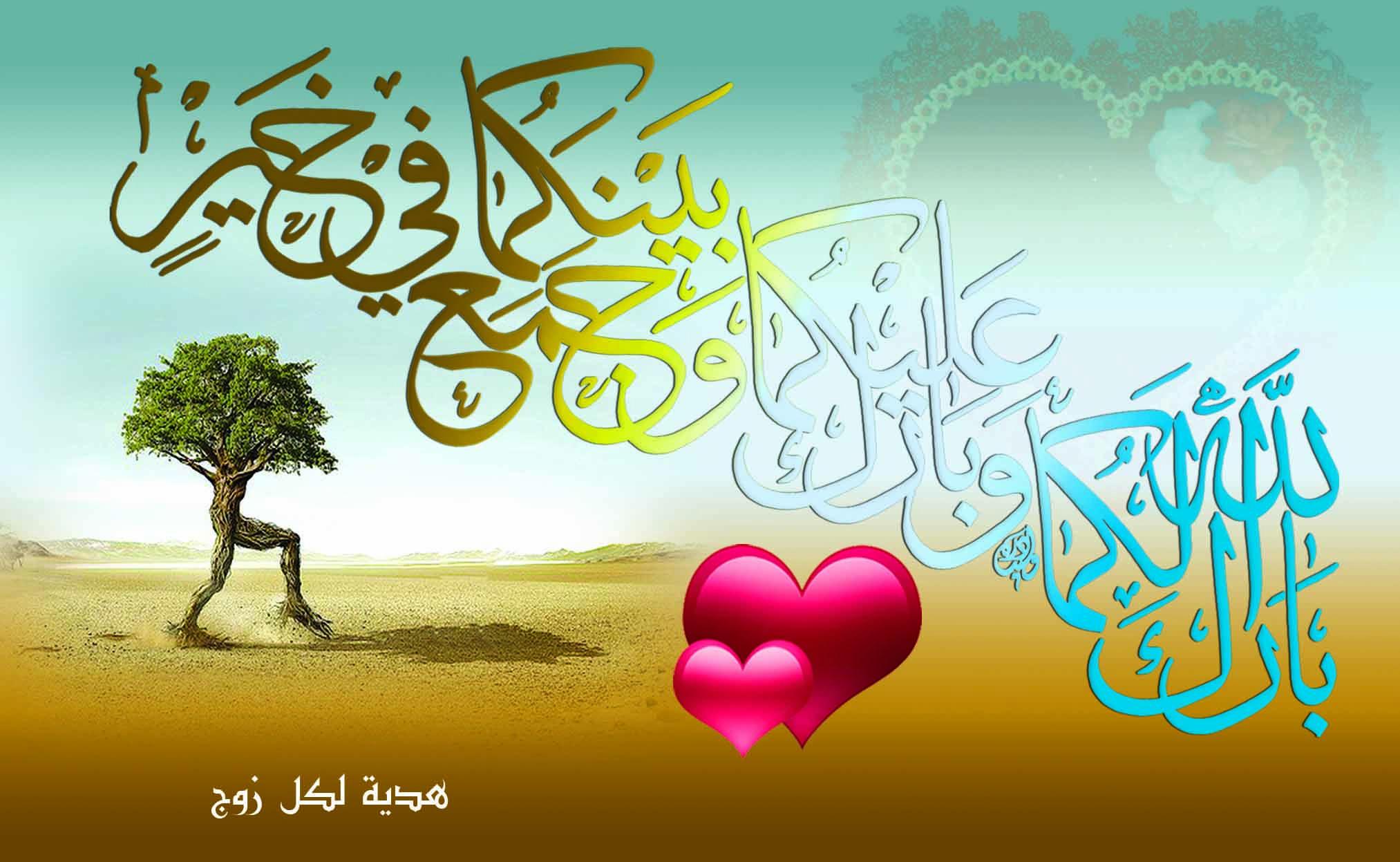 بارك الله لكما جمع بينكما في خير تهنئة زواج دعاء للخطاط أ وليد دره Kaligrafi