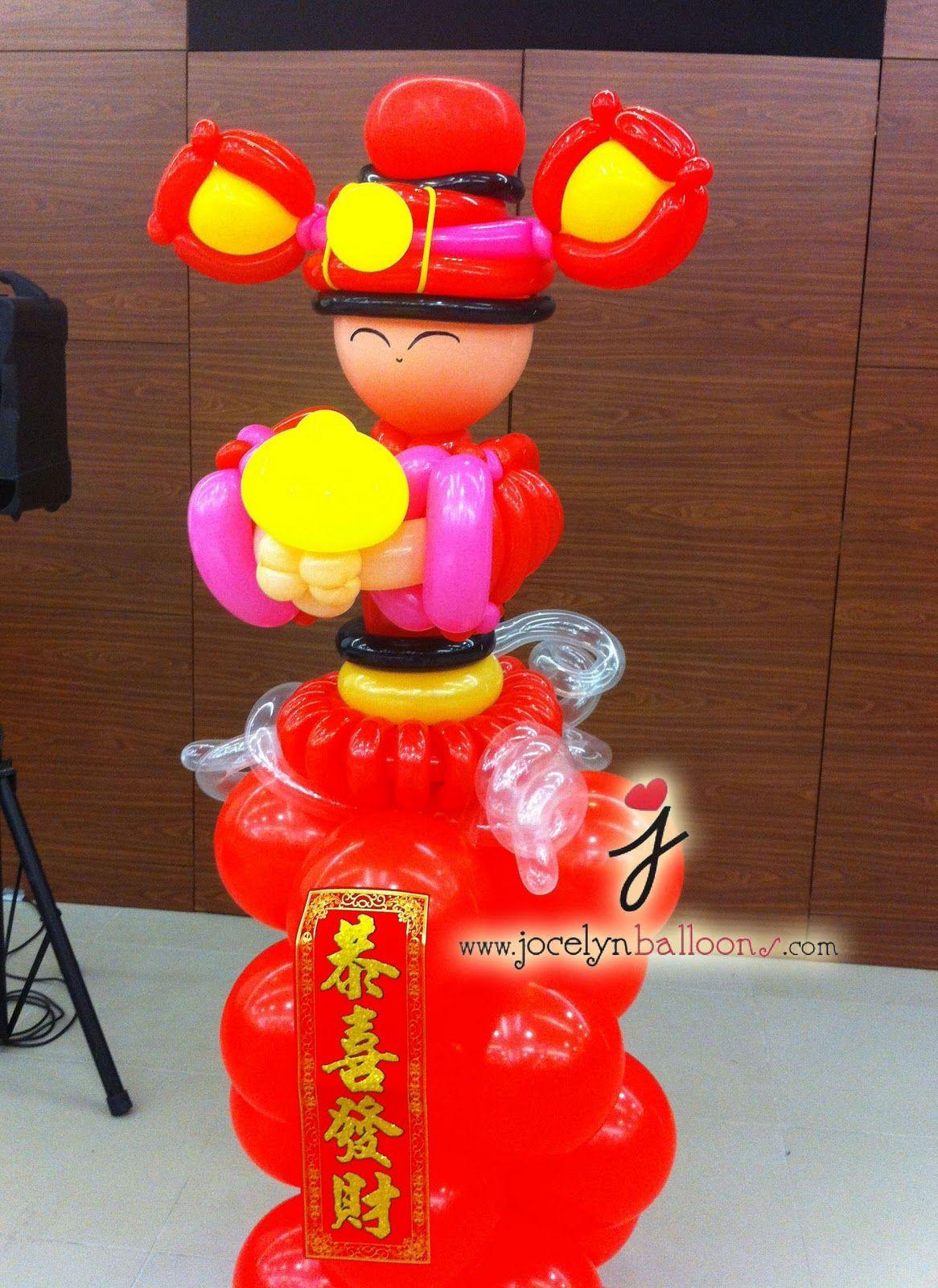 chinese+near+year.jpg (1166×1600) | Balloons, Balloon ...
