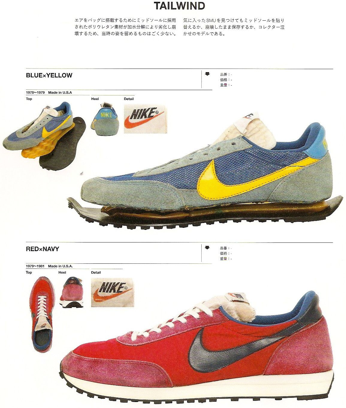NIKE DAYBREAK - Google 搜尋 Vintage Nike, Oxfords, Loafers, Running Shoes,  Travel cc50735884