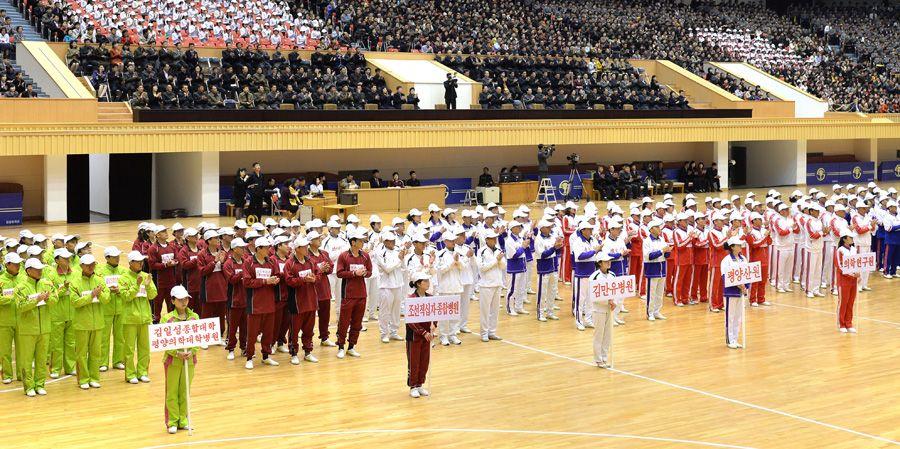 제5차 보건부문체육경기대회 개막
