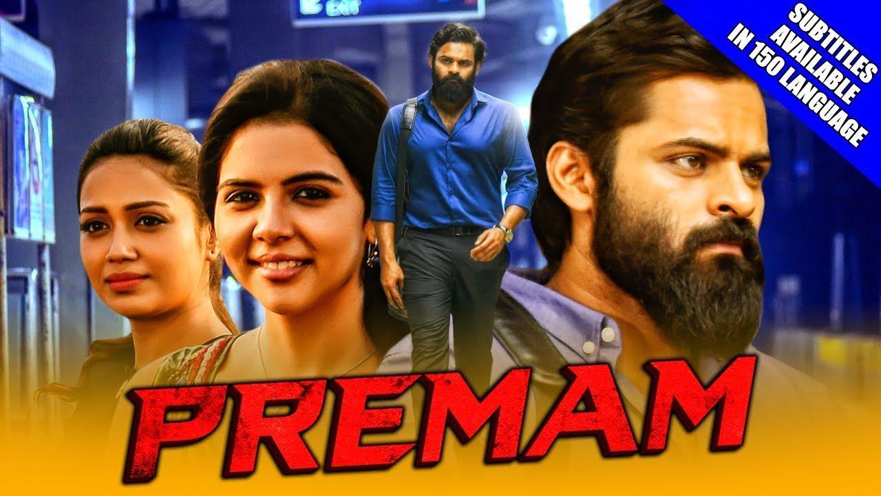 Pin By Movie Hustle On Premam Chitralahari 2019 Hindi -3359