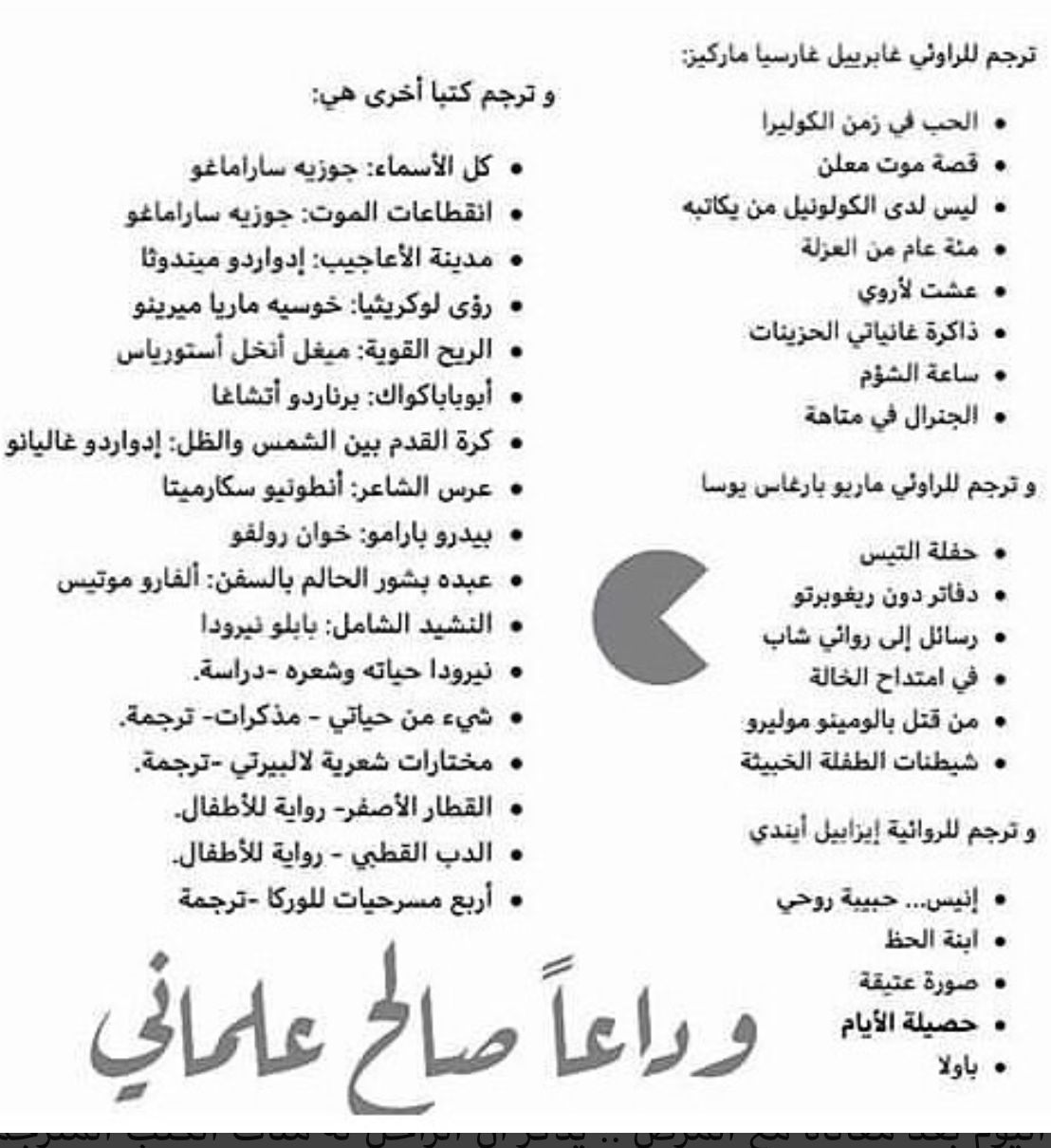 Pin By Najlaa Alhaj On كتب Word Search Puzzle Words Word Search