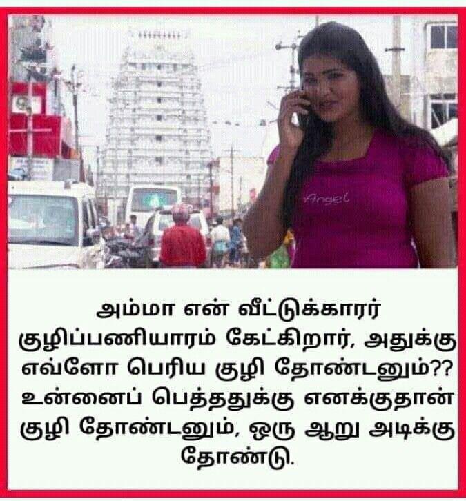 Pin by Gurunathan Guveraa on JOKES Comedy memes, Tamil