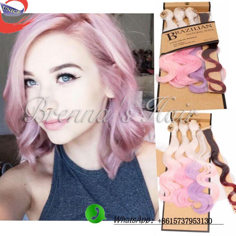Pink Weave Bundles Two Tone Brazilian Weave Hair 4pcs Rose Gold Hair