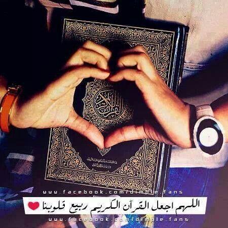 كتاب الله القرأن الكريم Islam Allah Love Playing Cards