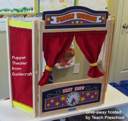 Guidecraft wooden tabletop theater give-away