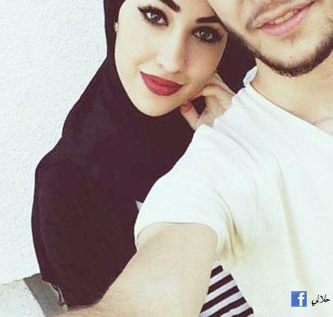 Decouvrez Et Partagez Les Plus Belles Images Au Monde Cute Muslim Couples Cute Couple Selfies Cute Couples