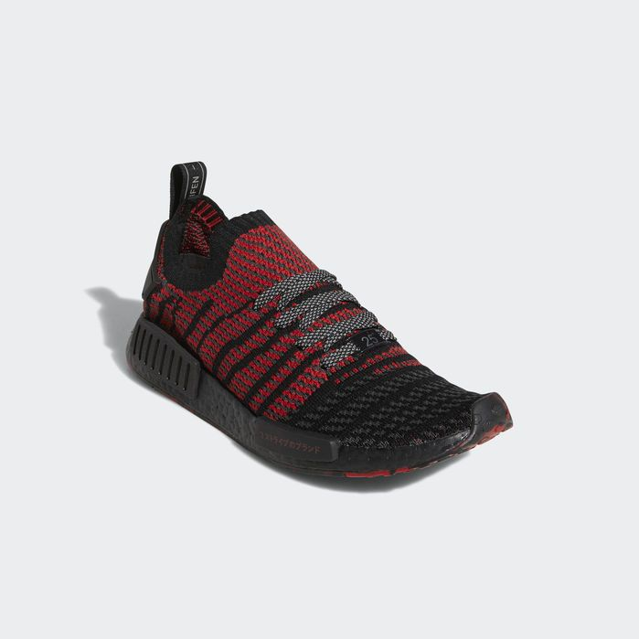 adidas Herren NMD_R1 Primeknit Schuhe
