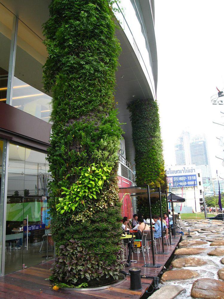 esplanade shopping mall living