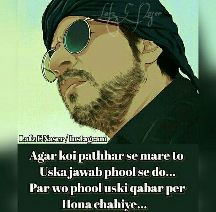Pin By Ashna On Boyzz Ki Baatain Attitude Quotes For Boys