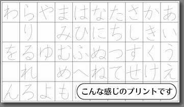 プリント あいうえお 練習 プリント : こどもたちの日本語勉強Japanese ...