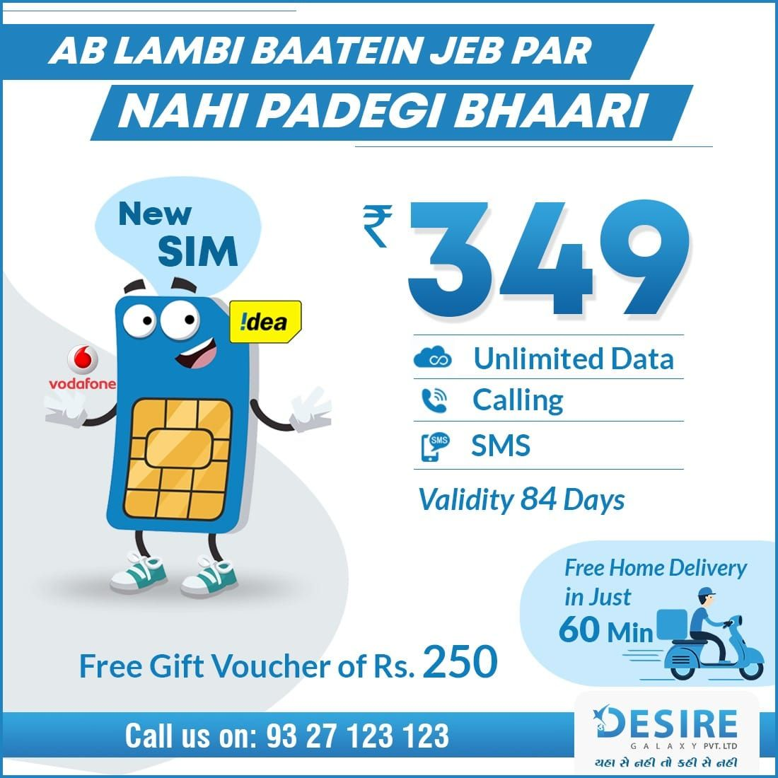 Get a new sim gift vouchers sims sms