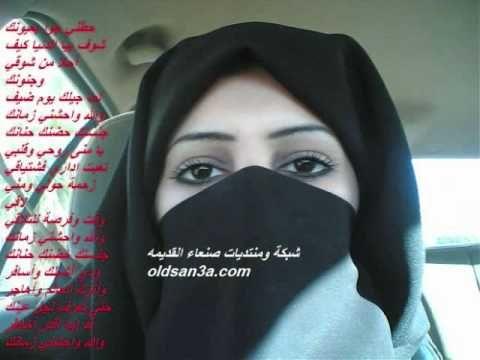 محمد عبده حطني جوا بعيونك Wmv How To Wear Incoming Call Screenshot