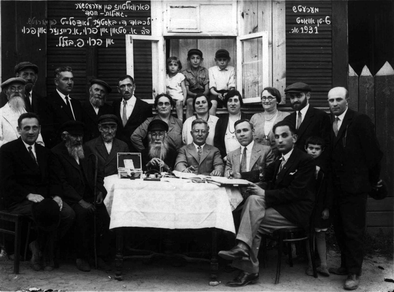 Meretz Free Loan, 1931. In honor of Mr and Mrs. Elihu