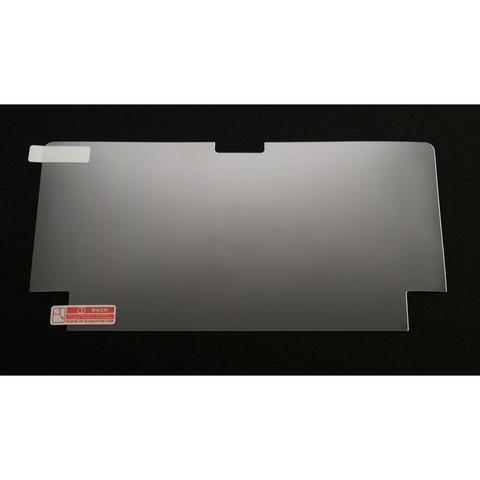 Atomos Shogun LCD Screen Protector (Matte Finish)