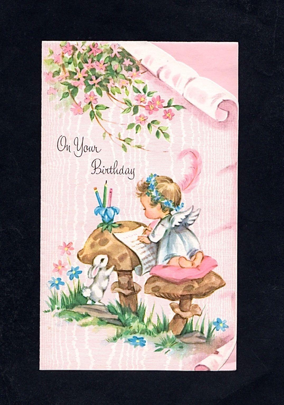 Unused Birthday Card JB 22 | eBay
