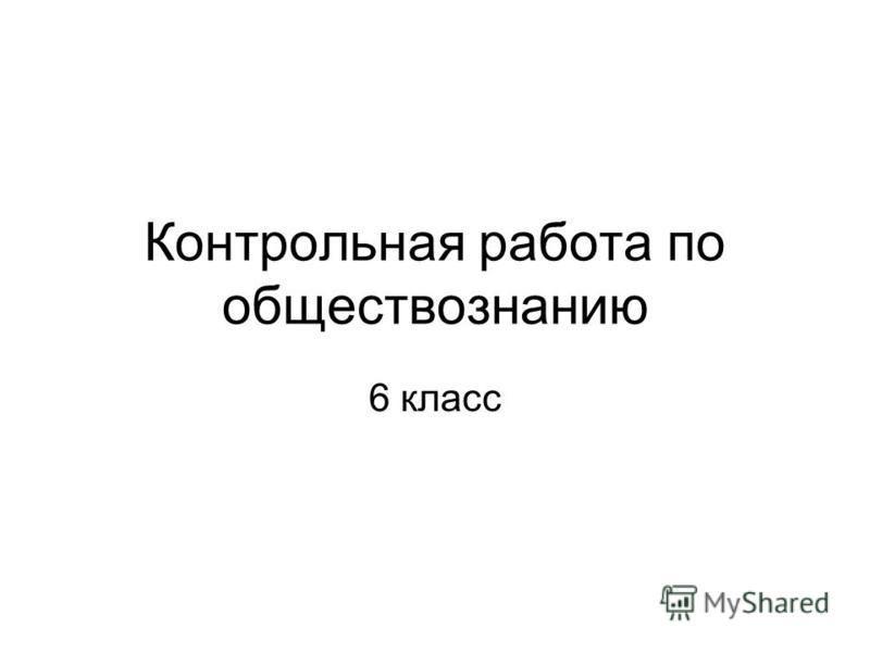 Russkij Yazyk 3 Klass Kanakina Goreckij Stranica 97 Upr 196 Reshebnik Math Math Equations Equation