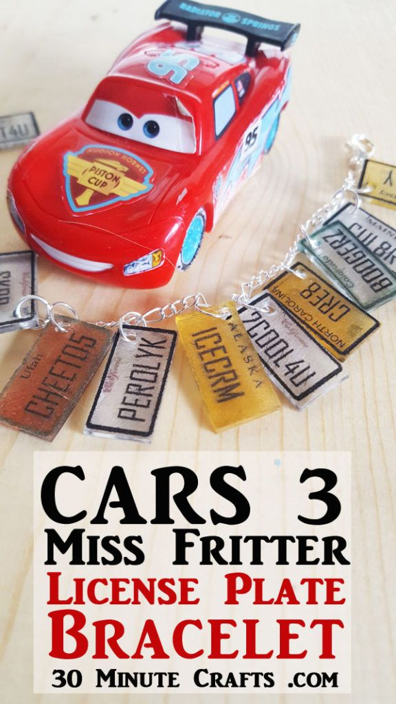 Cars 3 Craft Miss Fritter Inspired License Plate Bracelet Party