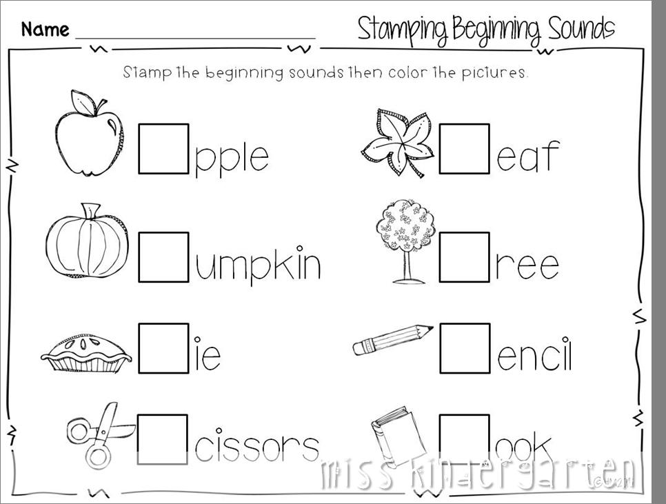 Busy Busy Busy Miss Kindergarten Fall Kindergarten Kindergarten Reading Kindergarten Worksheets