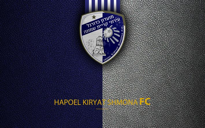 ダウンロード画像 Hapoel kiryat...