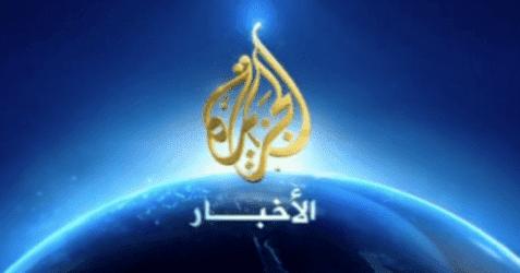 تردد قناة الجزيرة الجديد على النايل سات اليوم 2020 Laljazeera Neon Signs Neon