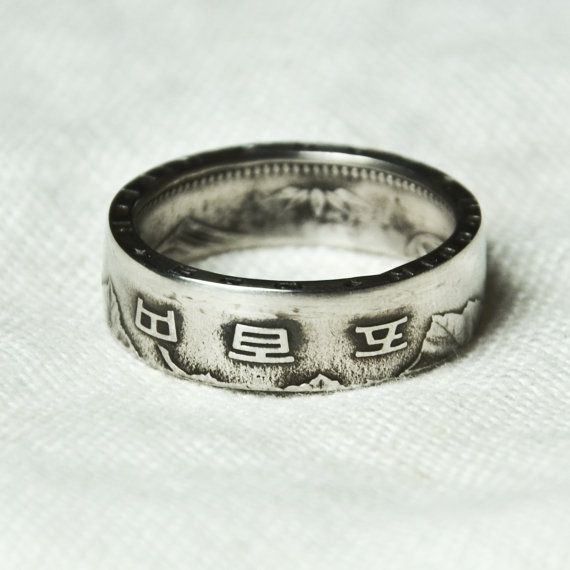 Coin Ring Japan 500 Yen Size 9 Coined Pinterest Coins