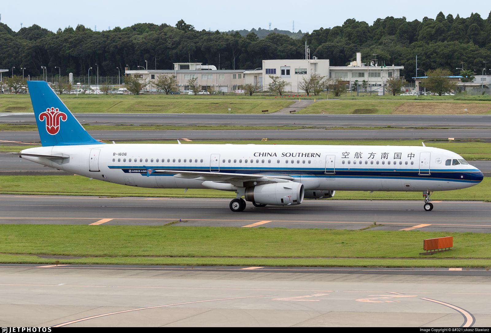 RaymondのLast TOY flight😣 China Airlines B737800 (B18663