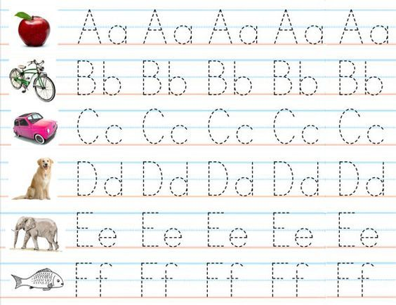 Writing Practice Alphabet And Preschool Gifts On – Abc Handwriting Worksheets