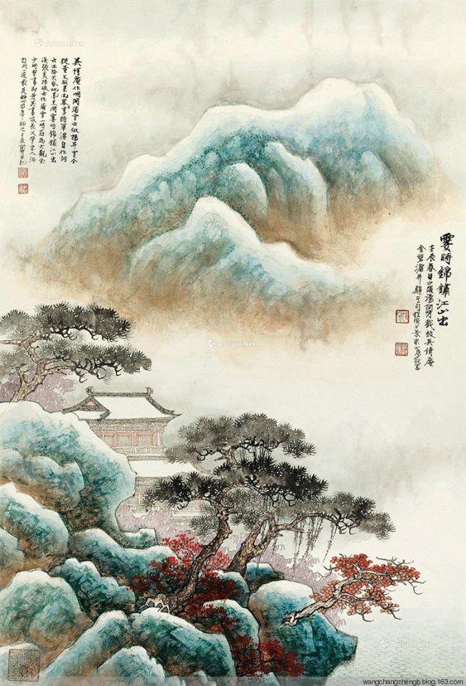 Tang Zheming 汤哲明 (1970~)