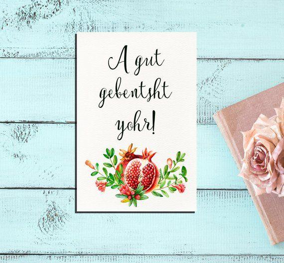 Rosh Hashanah card, A gut gebensht yohr, Yiddish card, Shana Tova, Happy new year, Pomegranate cards, Jewish new year, Shana Tova printable