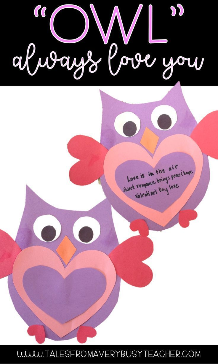 owl always love you valentines day craft - Valentines For Students