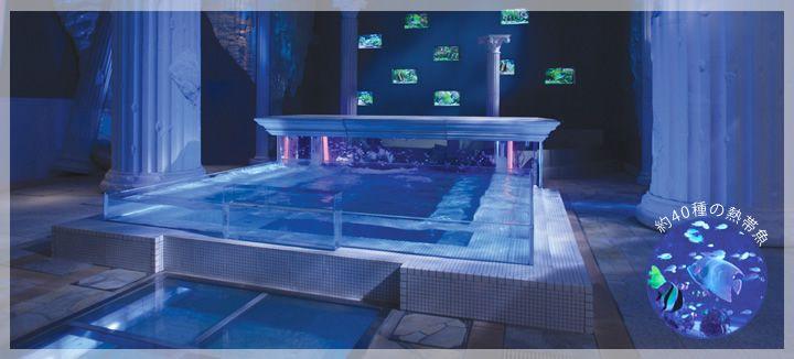 Spa World Atlantis bath in Osaka, Japan
